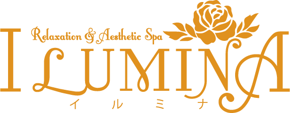 Relaxation & Aesthetic Spa ILUMINA